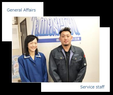 General Affairs & Service staff